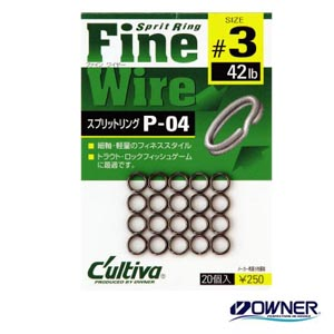 Owner Split Ring Fine Wire P-04 #3